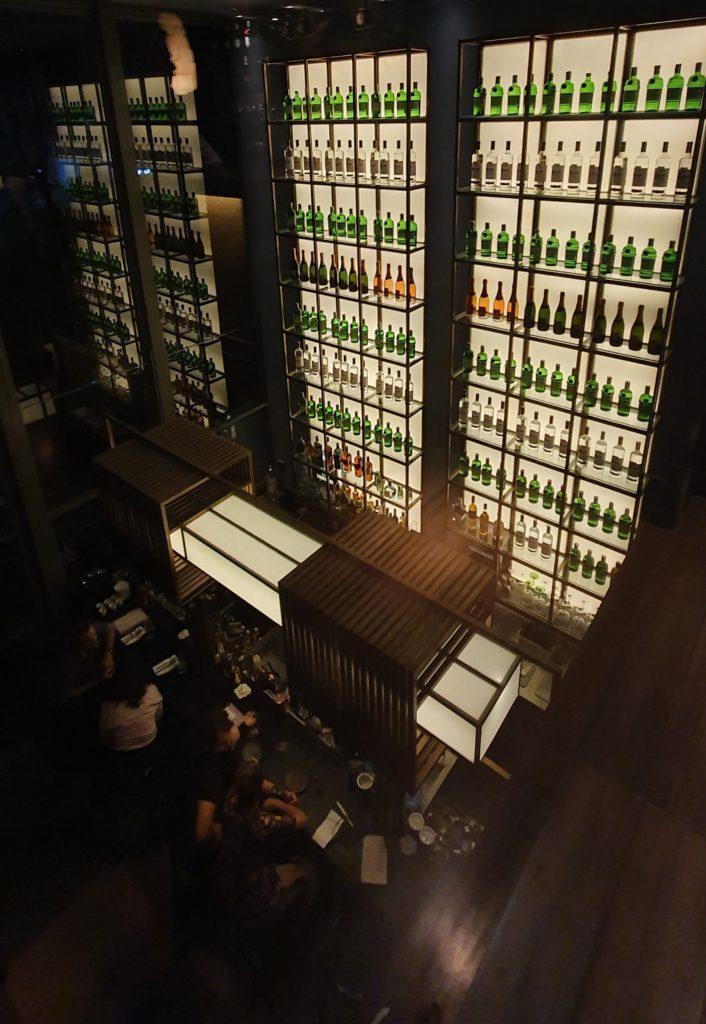 Bar do primeiro piso